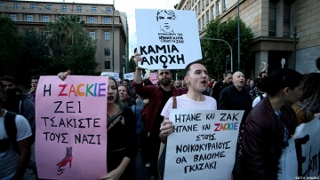 Athens Cops Charged in Fatal Attack on Gay Activist