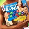 Broadway Bares Game Night Key Art Photo By Andrew Eccles V 1 Current
