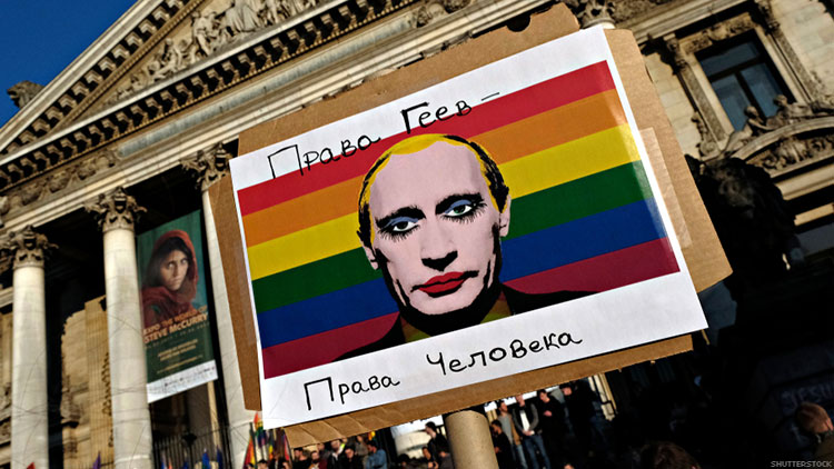Gay Website That Provides HIV Information Targeted by Russian Censors