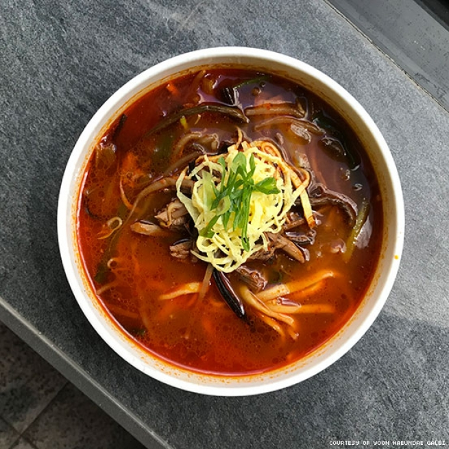 Spicy Beef Noodle